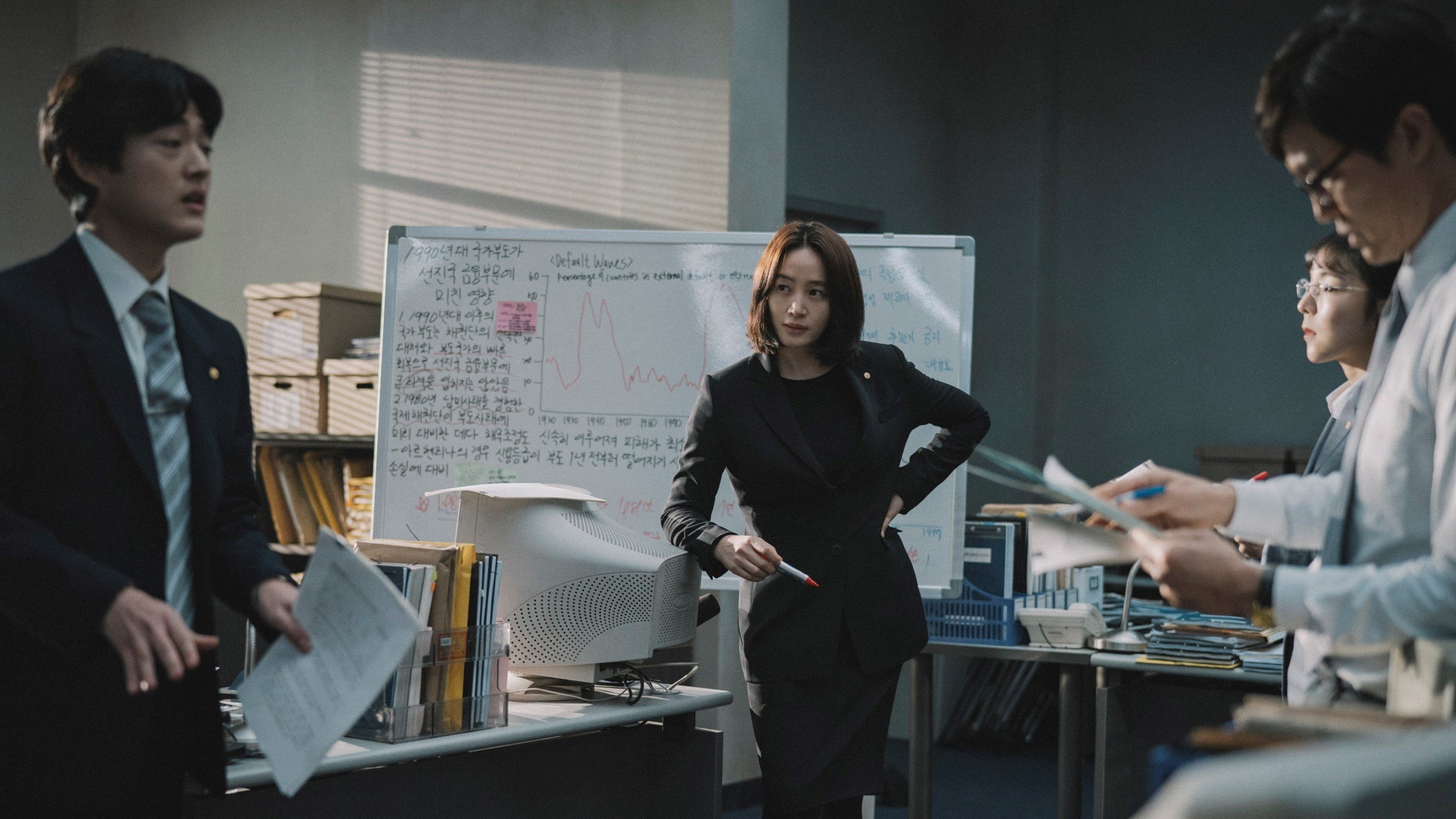 Korea Box Office: Financial Drama 'Default' Makes Top-Place Debut