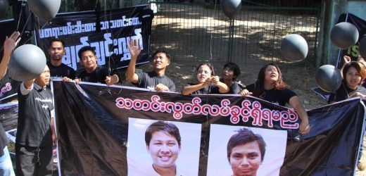 Myanmar journalists in court 100 days after their arrest