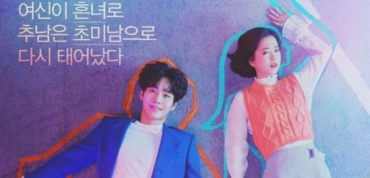 Abyss finale: What conflicts are left for Park Bo-Young and Ahn Hyo-Seop's characters in last episodes of K-Drama? [Spoilers]