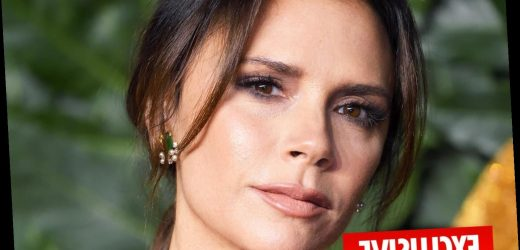 Victoria Beckham's fashion firm has lost £42million and needed £16m bailout from mystery shareholders – The Sun