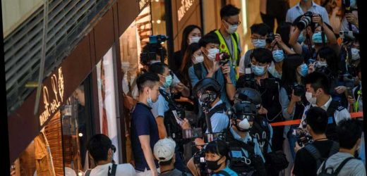 Hong Kong national security law – what is it and why is it controversial?