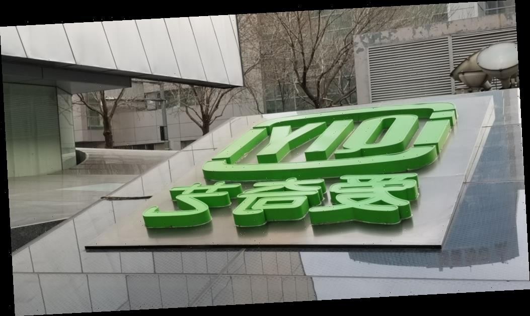 Chinese Streamer iQIYI Being Probed by U.S. Securities Regulator