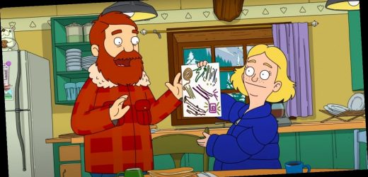 'The Great North' Clip: Meet Fox's Newest Dysfunctional Family From the Creators of 'Bob's Burgers'