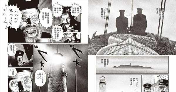 'The Lighthouse' to Be Made Into a Manga by 'Uzumaki' Author Junji Ito