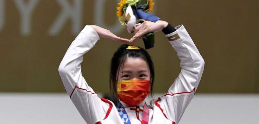 Who won the first Olympic gold medal at Tokyo 2020 and which event was it in?