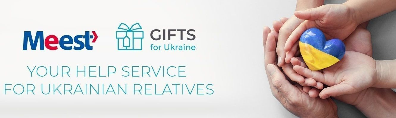 Ukraine Gifts Delivery
